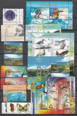 Kyrgyzstan Kirgistan MNH** 2018 Mi. Complete Year Set Express Post 2 Scan