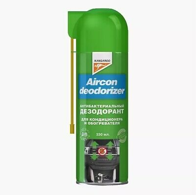 KANGAROO Aircon Deodorizer Air Conditioning Cleaner 330ml