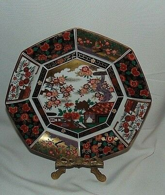 Imari Style Plate Charger Octagon Gold Trim Stand Not Included