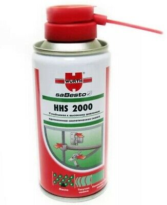 WURTH Смазка HHS 2000 150ml