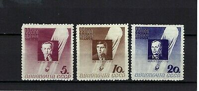 Russia 1934, Sc  # C50 - C52 ,  Mlh , Stratosphere Disaster