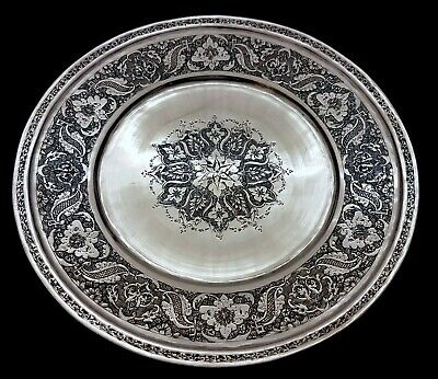 Fine Antique Middle Eastern Persian Islamic Solid Silver Hallmarked Dish 193g
