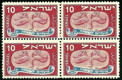 ISRAEL 1948 Stamp Block NEW YEAR FESTIVALS - FLYING SCROLL   MNH XF