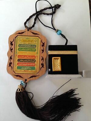 Beautifull Car Hanging Ayatul Kursi & Dua for Travel and Kaaba shape ( 2 Pieces
