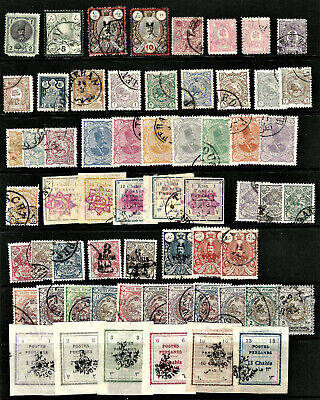 PERSIA, old stamps on 2 pages