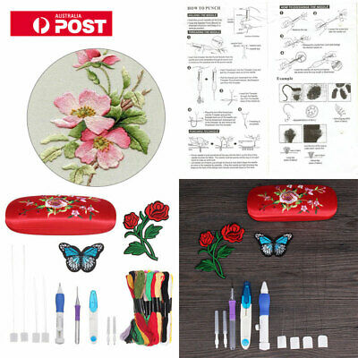 72in1 Embroidery Needle Pen Kit Set Craft Punch Magic DIY Knitting+ 50 Thread