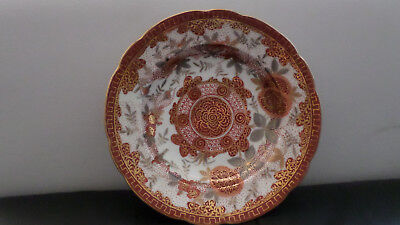Antique/vintage Hand Painted Gilt Bowl/dish Shield Mark