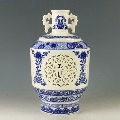 Chinese Blue and White Porcelain Hand-painted Double layer Hollow Vase