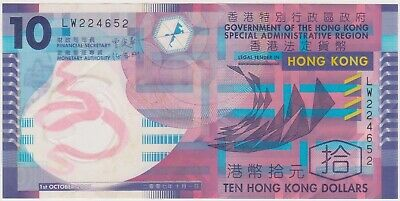 (N22-43) 2007 Hong Kong 10 dollars bank note (AR)