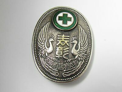 Ww2 Japanese Imperial Police Silver Safety Badge Army Medal Wwii War Navy Japan