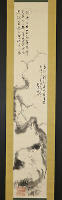 """JAPANESE HANGING SCROLL ART Painting """"Plum blossoms"""" Asian antique  #E6176"""