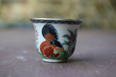 19th Century Famille Verte Chinese Export Porcelain cup