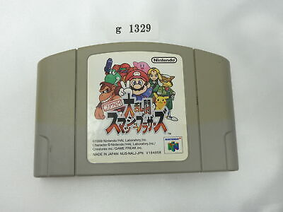 SUPER SMASH BROS. DAIRANTO SMASH BROTHERS Nintendo 64 N64 Japanese g1329