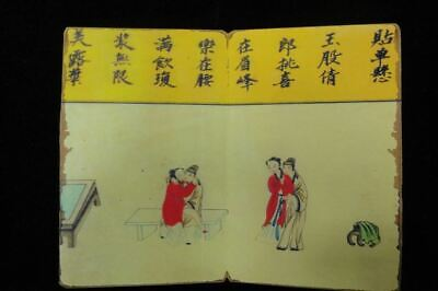 """Old Chinese Sexy Erotic People Painting """"chungongtu"""" Drawing Book"""