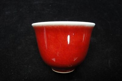 Fine Old Chinese Monochrome Red Glaze Porcelain Cup with Blue Circles Mark