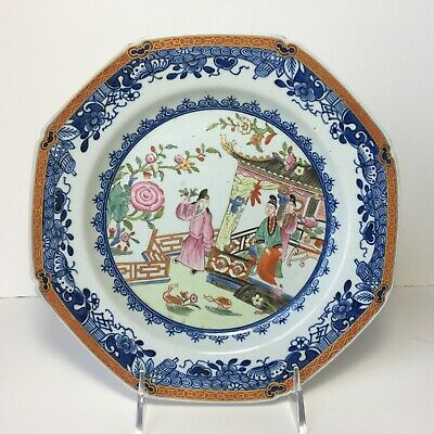 Antique Chinese Export Famille Rose and gold Porcelain Plate Dish