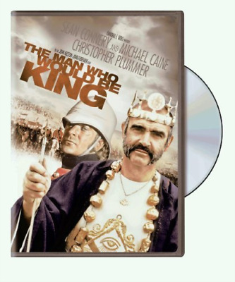 DRAMA-Man Who Would Be King (US IMPORT) DVD NEW
