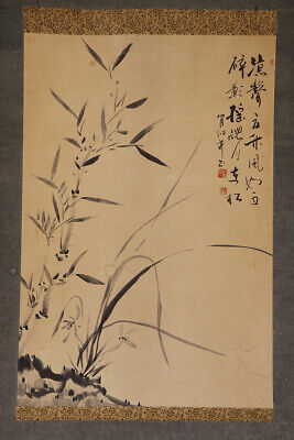 """JAPANESE HANGING SCROLL ART Painting """"Bamboo"""" Asian antique  #E6219"""