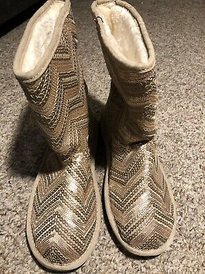 New JUSTICE GIRL BOOTS TAN BEIGE Sequins SIZE 7 NWT - Free Shipping