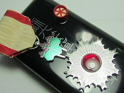 Ww2 Japanese Medal Order Of The Rising Sun Wwii Silver Badge Japan Army Navy War