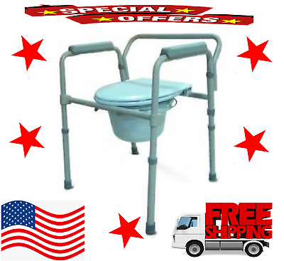 3-in-1 Folding Patient Commode Bathroom Toilet Portable 300 lb Capacity