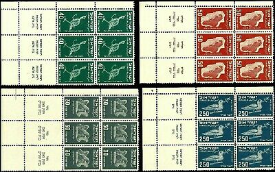 ISRAEL 1950 DOUBLE Stamp TAB Blocks FIRST AIRMAIL  MNH/MVLH  READ (Very Nice) XF