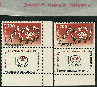 ISRAEL 1958 Stamp ERROR DOUBLE CIRCLE VARIETY - JEWISH YOUTH CONFERENCE MNH RARE
