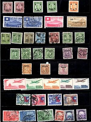 China ...small Mix  Unused & Used On Two Stocksheets, Comm. & Defs. .. 2-20-19