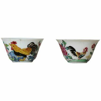 18th Century Qianlong Porcelain Set of 2 Cups depicting Roosters Chinese Antique