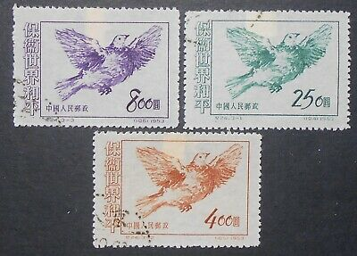 China PRC 1953 Defend World Peace (3rd Set), C24, Scott 187-189, used