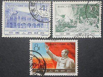 China PRC 1960 25th Anniv. of Zunyi Meeting, C74, Scott 487-489, used