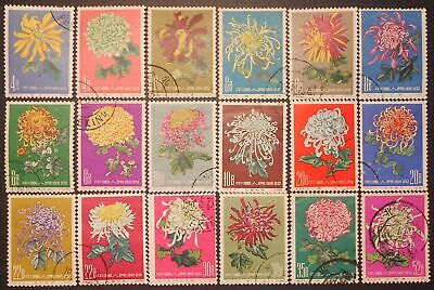 China PRC 1960 Chrysanthemums (1st), S44, Scott 542-559, used