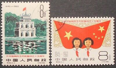 China PRC 1960 Democratic Republic of Vietnam, C83, Scott 529-530, used