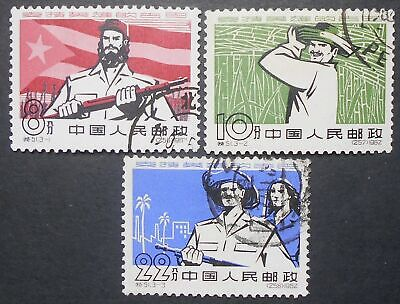 China PRC 1962 Support Heroic, S51, Scott 615-617, used