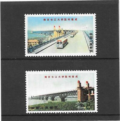 China PRC 1968 Yangtse Bridge SG 2408/9 mint MNH. 2 from set of 4.