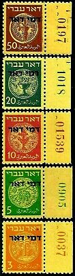 ISRAEL 1948 Stamp FIRST POSTAGE DUE With PLATE NUMBER  RARE - MNH (Very Nice)
