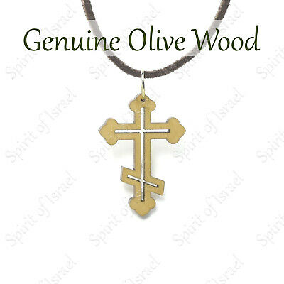 Olive Wood Orthodox Cross Pendant Necklace Wooden Christian Holy Land Men's Gift