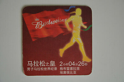 Beer coaster BUDWEISER - special edition Olimpic Games Beijing 2008 China