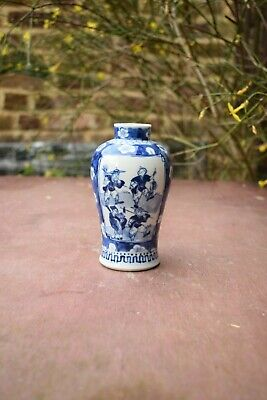 A BLUE AND WHITE BALUSTER VASE Kangxi four-character mark, 19th century