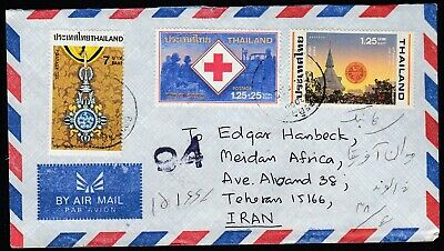 Thailand 1986 Red Cross on cover to Persia (9252)