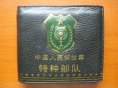 07's series China PLA Special Forces Wolf Badge Officer Genuine Leather Wallet,D