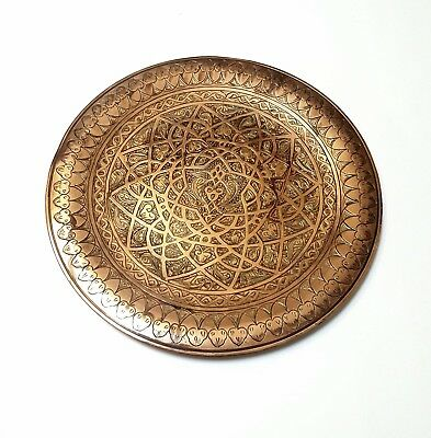Extremely Fine Antique Persian Qajar Islamic Hand Chased Star Brass Tray