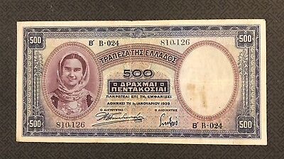 GREECE 500 Drachmai, 1939, P-109, World Currency