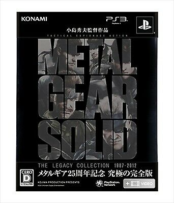 PS3 Metal Gear Solid: The Legacy Collection Japan Import F/S USED