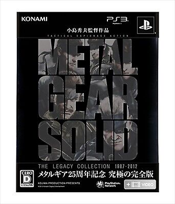 PS3 Metal Gear Solid: The Legacy Collection Japan Import F/S NEW