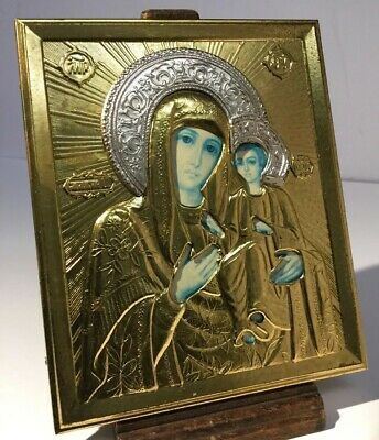 Vintage Greek / Orthodox Icon Madonna & Child, Gold Tone & Silver Metal Cover