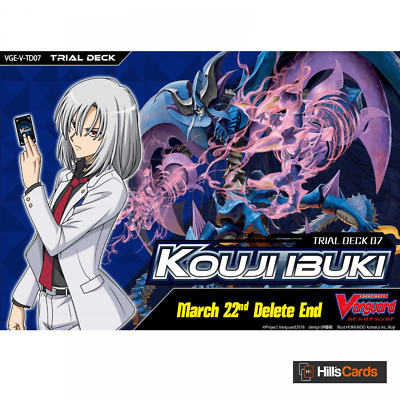 Cardfight Vanguard Kouji Ibuki - Link Joker Trial Deck V-TD07 -Trading Card Game