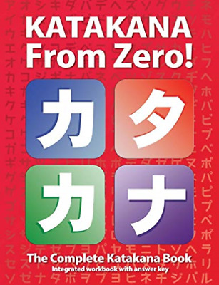 Trombley, George/ Takenaka,...-Katakana From Zero! (US IMPORT) BOOK NEW