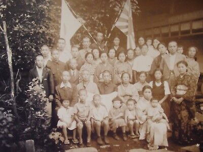 World War 2 ww2 ii Photograph photo Family Off To War Imperial Japan japanese