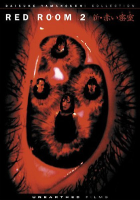 Various-Red Room 2 (US IMPORT) DVD NEW